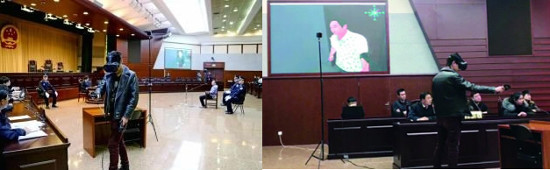 VR in China Courtroom